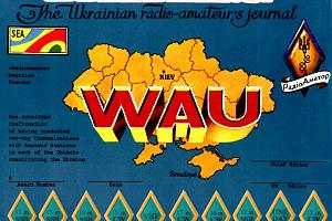 WAU   (WORKED ALL UKRAINE)