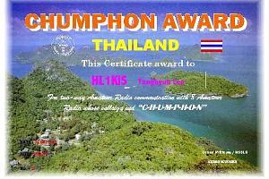 CHUMPHON AWARD