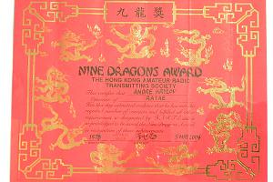 NINE DRAGONS AWARD