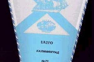 ВИТЯЗЬ - 1