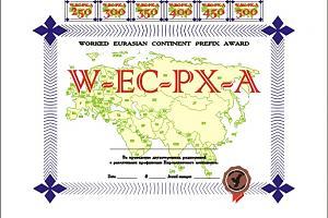 W-EC-PX-A