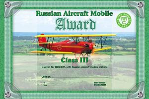 RAMA (RUSSIAN AIRCRAFT MOBILE AWARD)