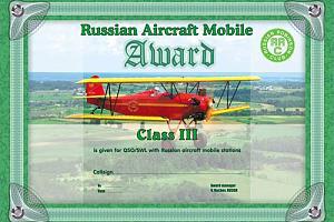 RAMA (RUSSIAN AIRCRAFT MOBILE AWARD)