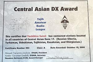 CENTRAL ASIAN DX AWARD