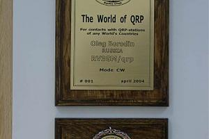THE WORLD OF QRP TROPHY