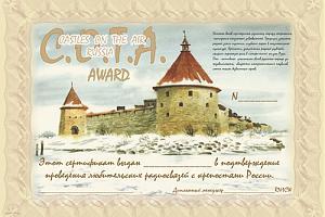 COTA-RUSSIA AWARD