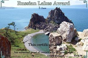 RUSSIAN LAKES AWARD