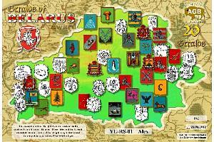 GERALDS of BELARUS 20