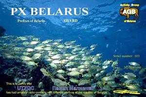 PX-BELARUS (ПРЕФИКСЫ БЕЛАРУСИ)