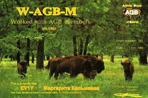 W-AGB-M (РАБОТАЛ С ЧЛЕНАМИ AGB-КЛУБА)