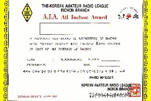 AIA (ALL INCHON AWARD)