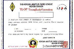 YL-OP (YL OPERATOR AWARD)