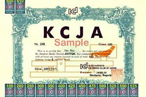 KCJA (KEYMEN'S CENTURY OF JAPAN AWARD)