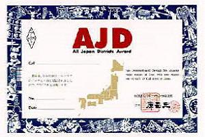 SWL–AJD (HEARD ALL JAPAN DISTRICTS)