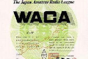 WACA (WORKED ALL CITIES AWARD)