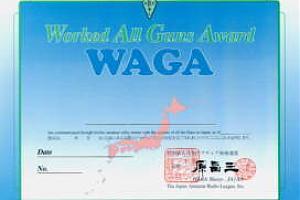 WAGA (WORKED ALL GUNS AWARD)