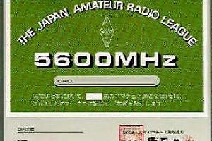 5600 MHZ – 10 AWARD
