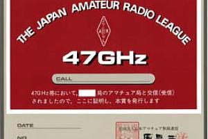47 GHz – 10 AWARD