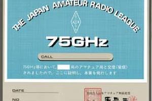 75 GHz – 10 AWARD