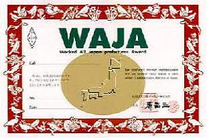 WAJA (WORKED ALL JAPAN PREFECTURES AWARD)