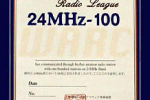 24 MHZ – 100 AWARD