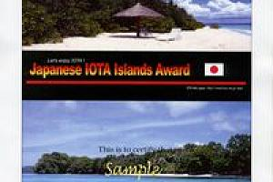 JAPANESE IOTA ISLANDS AWARD