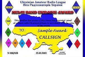 MBUA (MULTIBAND UKRAINE AWARD)