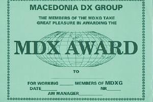 MDXG AWARD