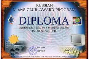 MSSTVS DIGITAL DIPLOMA