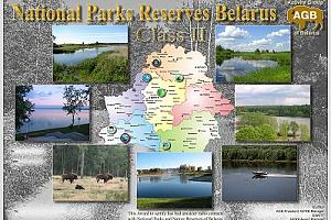 NATIONAL PARKS RESERVES BELARUS - class II