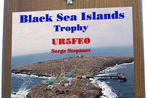 BSIT (BLACK SEA ISLANDS TROPHY)