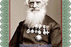 MORSE-220