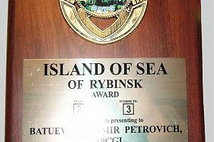 ISLANDS OF SEA OF RYBINSK - Excellence