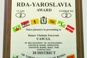 RDA-YAROSLAVIA - 2 class