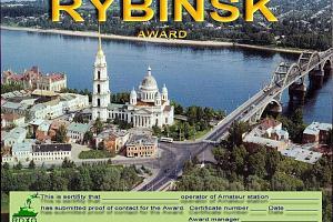 RYBINSK (РЫБИНСК)