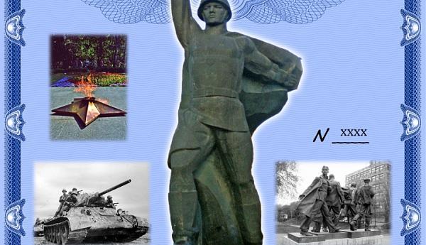 Харьков освобожденный