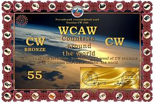 Дипломная программа   Работал со странами по всему миру - WCAW