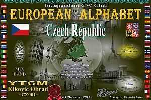 Европейский алфавит