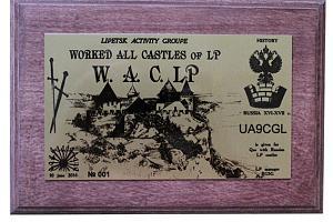 WAC-LP