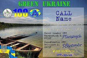 Green Ukraine