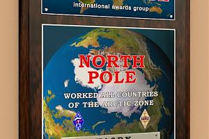 NORTH POLE SIMPLE