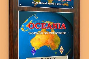 OCEANIA SIMPLE