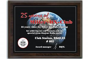 "Плакетка ""25 Years of Miller-DX-Club"""