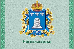 Герб Тамбовской губернии 3 степени