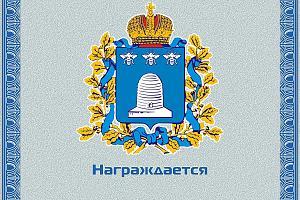 Герб Тамбовской губернии 2 степени