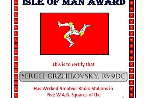 Isle Of Man Award