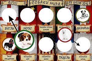 Наклейки «Собаки мира»