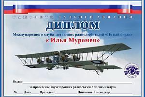 Илья Муромец