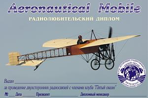 Aeronautical Mobile