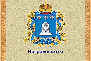 Герб Тамбовской губернии 4 степени